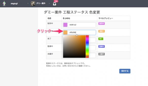 image_news_23