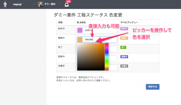 image_news_24
