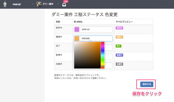 image_news_25